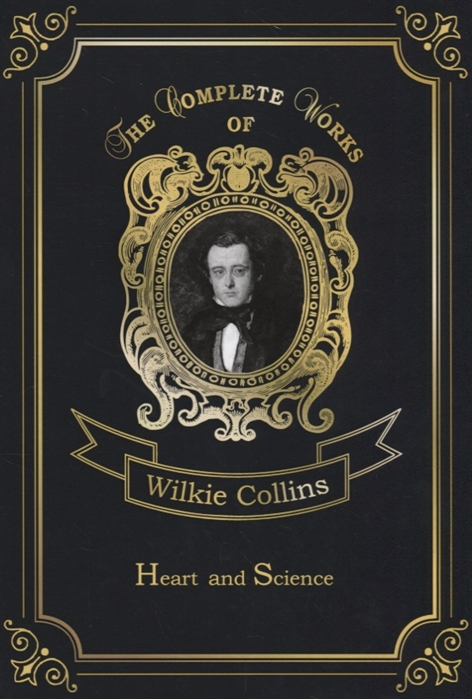 Collins W. Heart And Science collins w heart and science