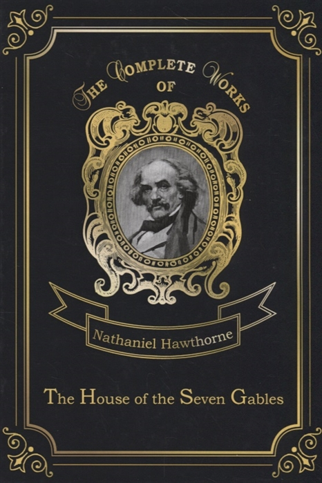 цена Hawthorne N. The House of the Seven Gables в интернет-магазинах