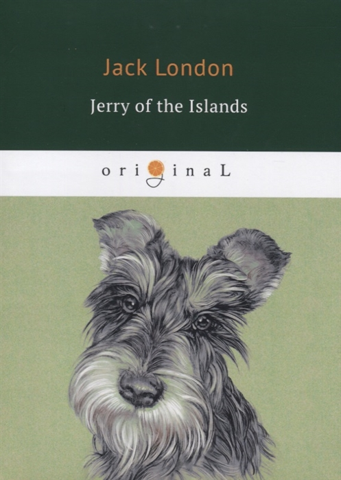 London J. Jerry of the Islands london j michael brother of jerry