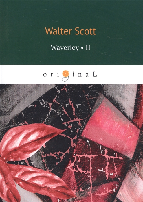 лучшая цена Scott W. Waverley Volume II