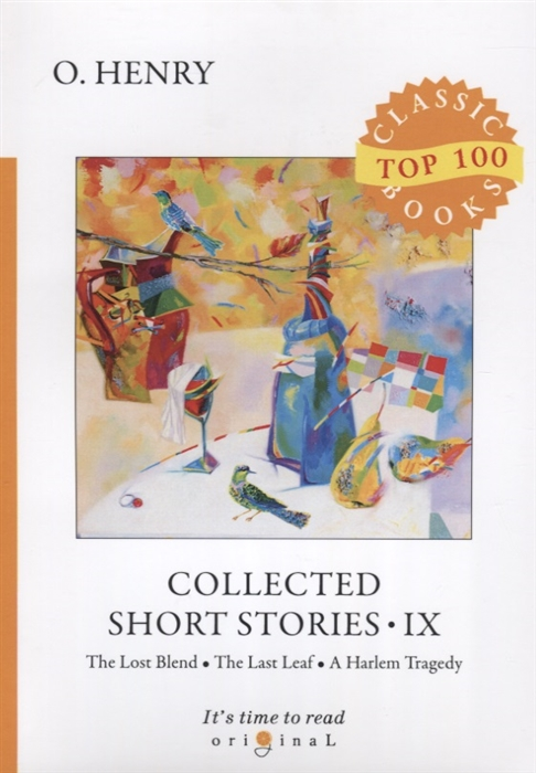 Henry O. Collected Short Stories IX The Lost Blend The Last Leaf A Harlem Tragedy o henry collected short stories viii