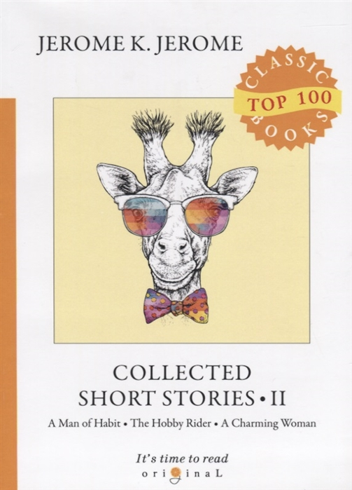 Jerome J. Collected Short Stories II A Man of Habit The Hobby Rider A Charming Woman цена