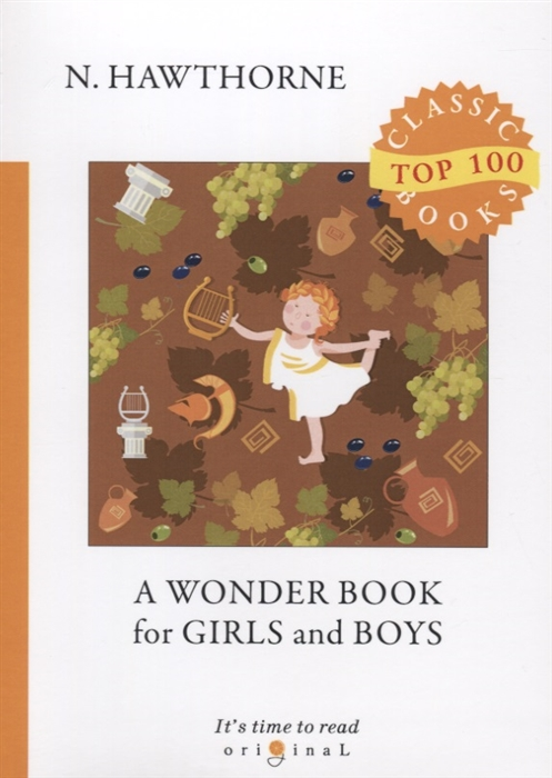 Hawthorne N. A Wonder Book for Girls and Boys