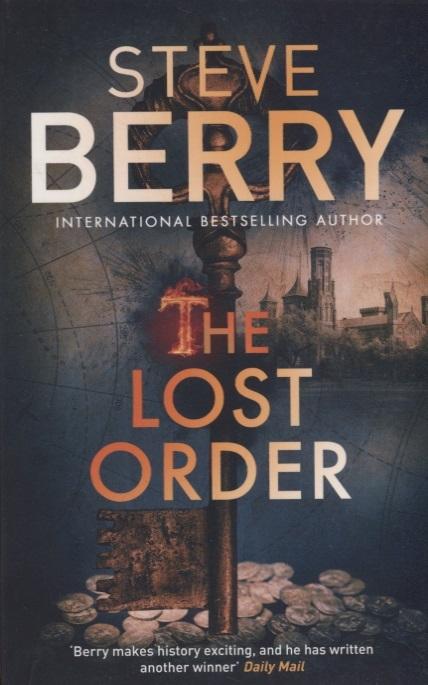 цены BerryS. The Lost Order