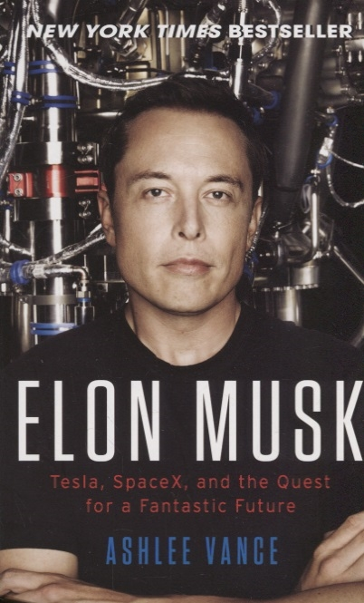 Vance A. Elon Musk randy vance power boating for dummies