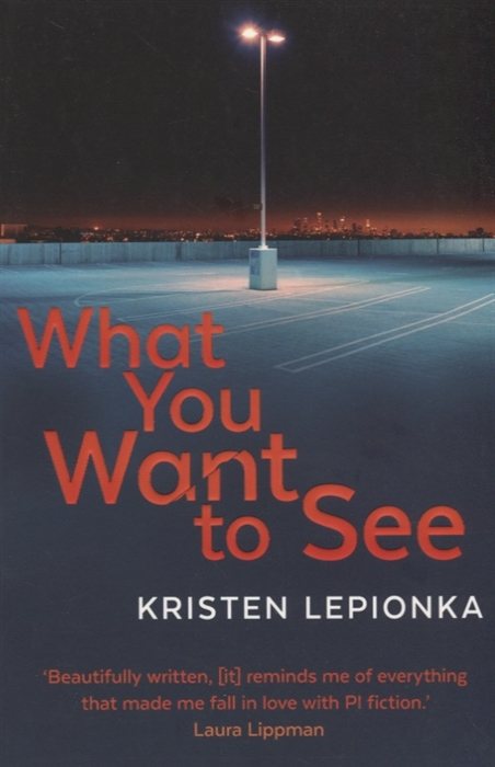 Фото - LepionkaK. What You Want to See cathy lamb if you could see what i see