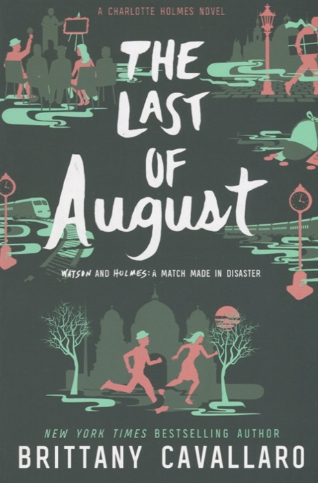Cavallaro B. The Last of August junie b first grader at last junie b jones
