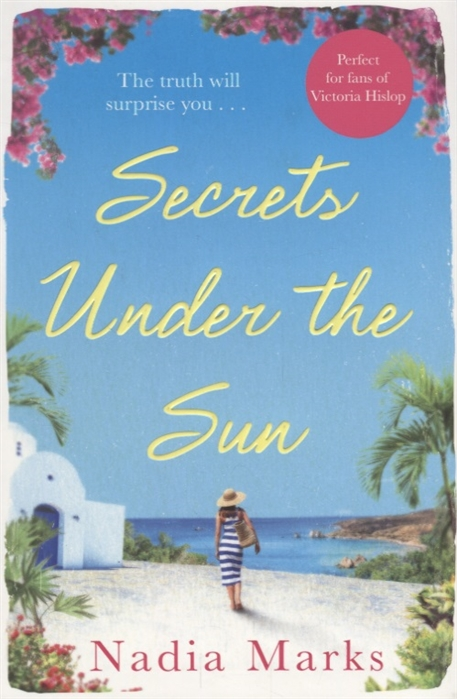 Marks N. Secrets Under the Sun secrets under the sun