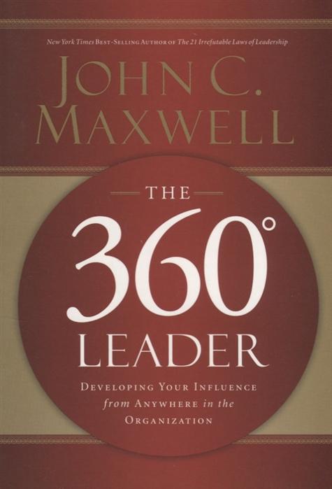 MaxwellJ. The 360 Degree Leader 95 degree flat cutter leader pin for key cutting machine