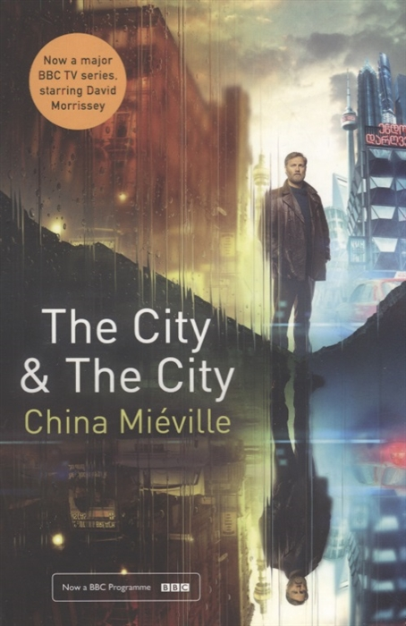 Mieville C. The City The City the spontaneous city