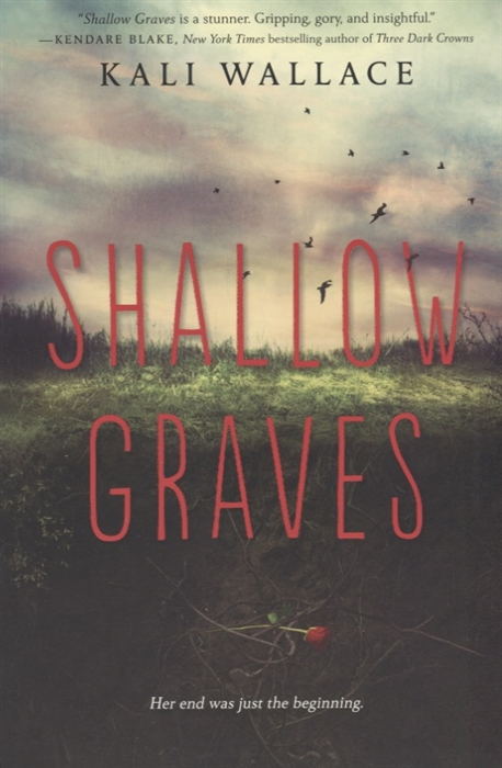 Wallace K. Shallow Graves wallace
