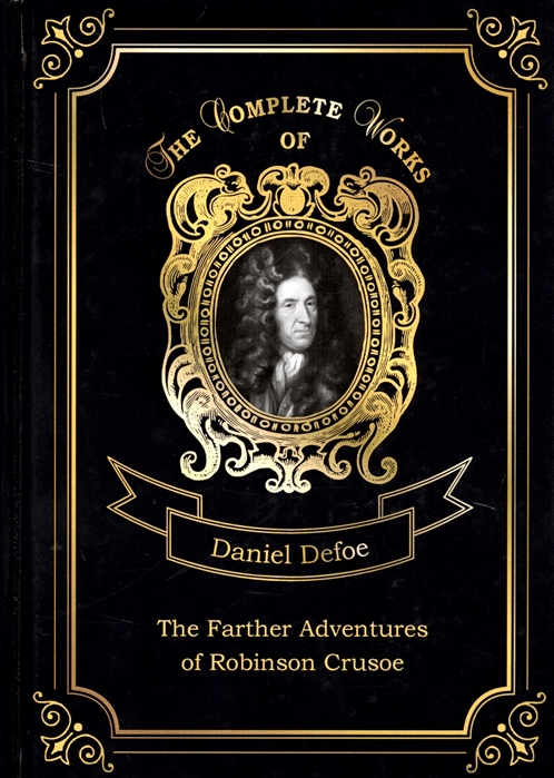 Defoe D. The Farther Adventures of Robinson Crusoe d defoe the storm