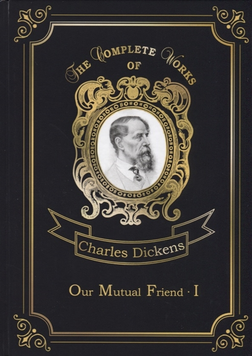 Dickens C. Our Mutual Friend I charles dickens our mutual friend i