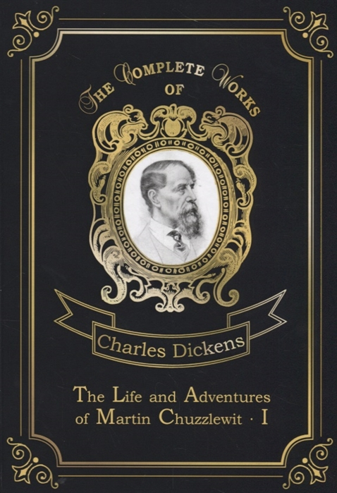 Dickens C. The Life and Adventures of Martin Chuzzlewit I r c v meyers life and adventures of lewis wetzel