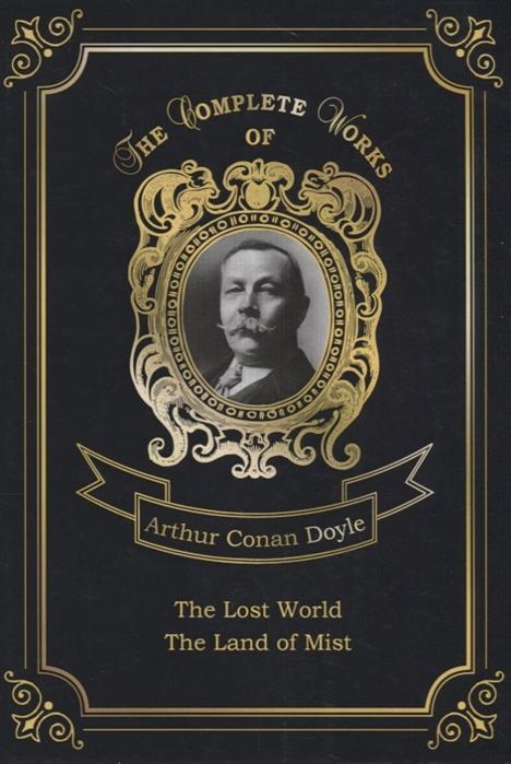 лучшая цена Doyle A. The Lost World The Land of Mist