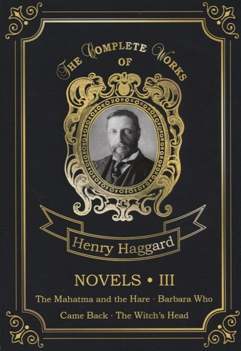 Haggard H. Novels III The Mahatma and the Hare Barbara Who Came Back The Witch s Head haggard h r barbara who came back