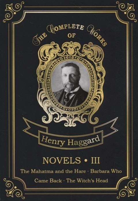 Haggard H. Novels III The Mahatma and the Hare Barbara Who Came Back The Witch s Head поло print bar mahatma gandhi