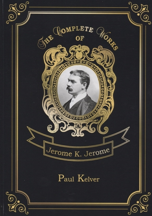 Jerome J. Paul Kelver