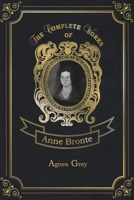 Bronte A. Agnes Grey bronte a agnes grey агнес грей т 8 на англ яз