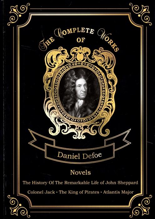 Defoe D. Novels defoe d colonel jack