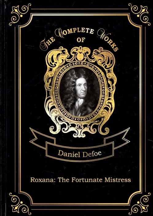 Defoe D. Roxana The Fortunate Mistress d defoe the storm