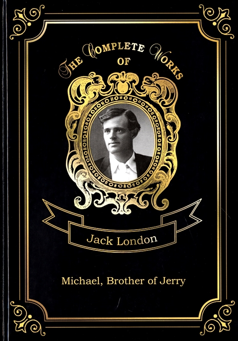 London J. Michael Brother of Jerry london j john barleycorn and jerry of the islands