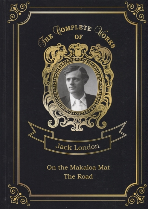 London J. On the Makaloa Mat and The Road london j the road