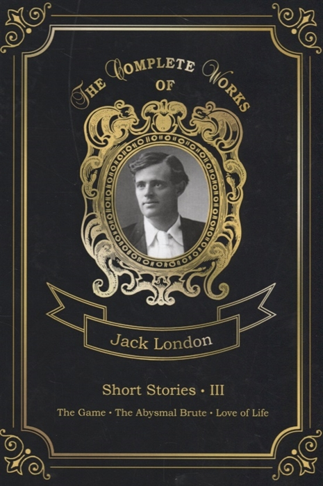 Фото - London J. Short Stories III london jack short stories v