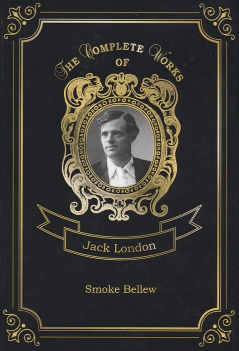 London J. Smoke Bellew
