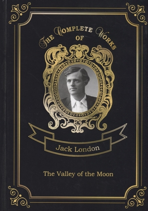 London J. The Valley of the Moon london j michael brother of jerry