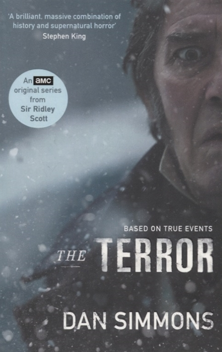 Simmons D. The Terror the white terror