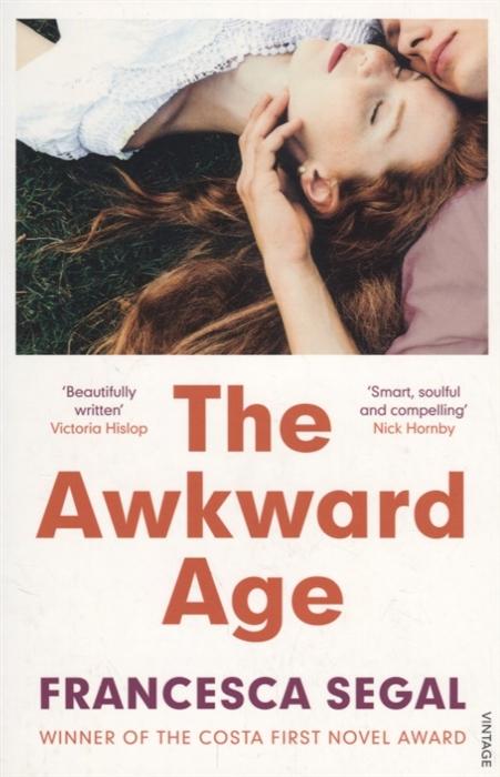Segal F. The Awkward Age генри джеймс the awkward age