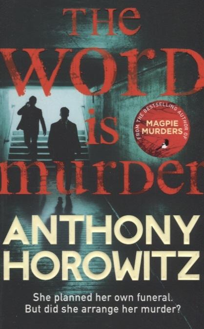 Horowitz A. The Word Is Murder thy art is murder thy art is murder holy war