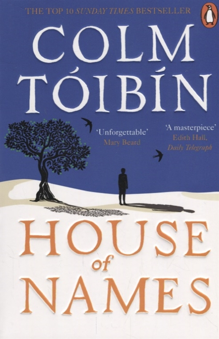 Toibin C. House of Names
