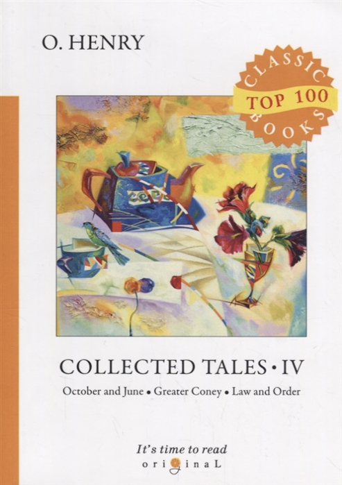 Henry O. Collected Tales IV o henry collected tales 2