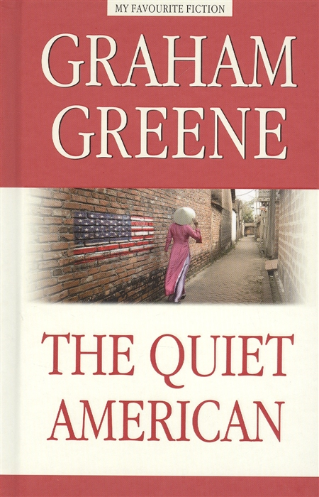 лучшая цена Greene G. The Quiet American