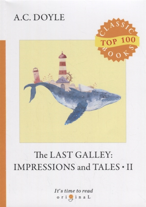 Doyle A. The Last Galley Impressions and Tales II arthur conan doyle the last galley impressions and tales ii