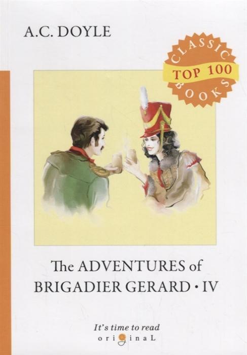 Doyle A. The Adventures of Brigadier Gerard IV артур конан дойл the adventures of brigadier gerard
