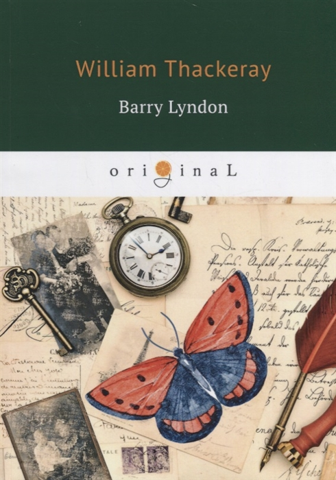 Thackeray W. Barry Lyndon thackeray w barry lyndon