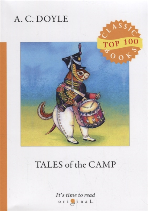 Doyle A. Tales of the Camp doyle a tales of terror