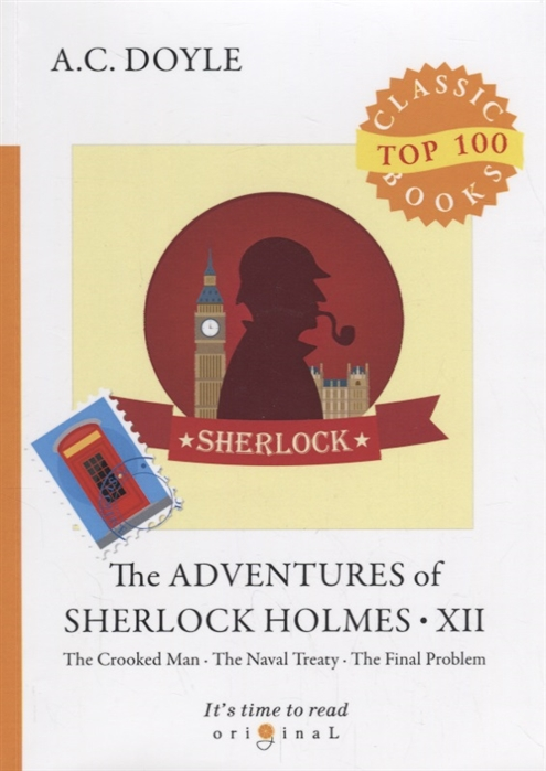 Doyle A. The Adventures of Sherlock Holmes XII doyle a the case book of sherlock holmes
