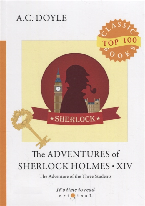 купить Doyle A. The Adventures of Sherlock Holmes XIV