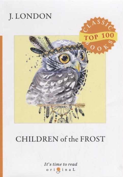 Фото - London J. Children of the Frost london j children of the frost