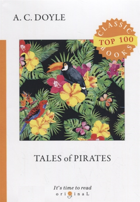 Doyle A. Tales of Pirates doyle a tales of the camp