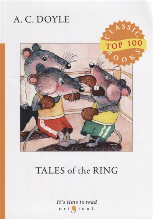 Doyle A. Tales of the Ring doyle a tales of mystery 2