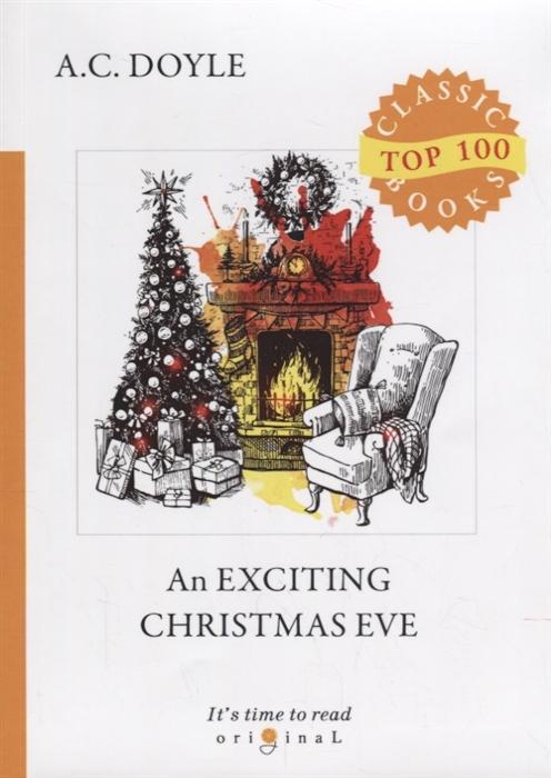 Doyle A. An Exciting Christmas Eve doyle a c collected short stories 1 an exciting christmas eve коллекция рассказов 1 на англ яз doyle a c