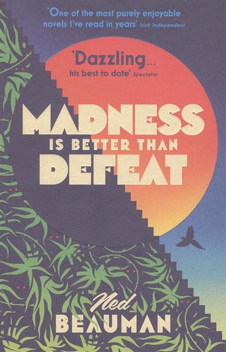 Beauman N. Madness is Better than Defeat цена