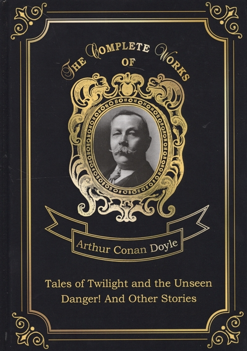 Doyle A. Tales of Twilight and the Unseen and Danger And Other Stories doyle a c the green flag and other tales зеленый флаг и другие рассказы на англ яз