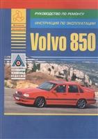 Volvo 850. Модель 850. Руководство по ремонту. Инструкция по эксплуатации