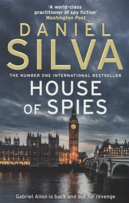 Silva D. House of Spies